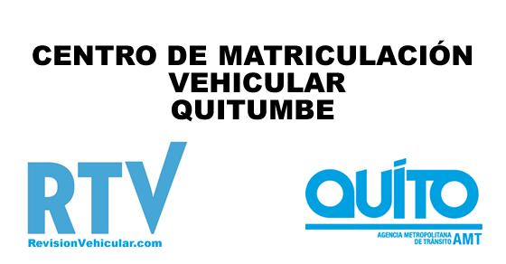 Centro de matriculación vehicular Quitumbe - AMT Quito