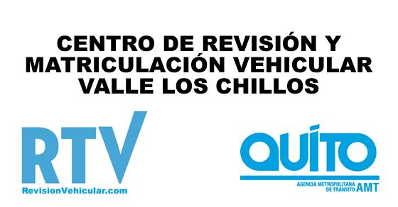 Centro de revisión y matriculación vehicular Los Chillos - AMT Quito